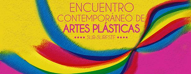 Pintura, Rocío Olguín, arte, artista, encuentro de arte, Villahermosa 2013, artes plásticas, sur-sureste, CONACULTA, temple, encausto, colibri, oaxaca